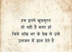 Agree words - Best Two Lines Quotes Shyari Quotes, Hindi Quotes Images, Lines Quotes, Motivational Picture Quotes, Best Lyrics Quotes, Karma Quotes, Lesson Quotes, Reality Quotes, Words Quotes