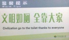 lost in translation (8)