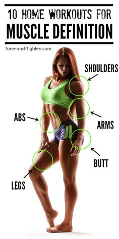10 of the best workouts you can do at home to improve muscle definition. Tone and tighten your arms, shoulder, abs, butt and legs! From Tone-and-Tighten.com