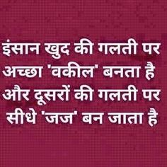 Election Slogans In Hindi Quotes For Elections Votes