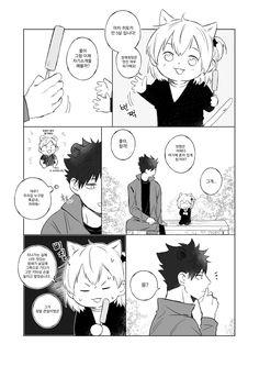 Haikyuu Yachi, Haikyuu Manga, Haikyuu Fanart, Kuroo, Kenma, 14th Birthday, Anime Angel, Hinata, Manga Art