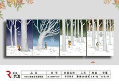 Desktop Screenshot, Places To Visit, Tapestry, Night, Artwork, Decor, Hanging Tapestry, Tapestries, Work Of Art