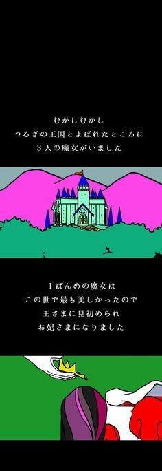 剣の王国(つるぎのおうこく)   序篇   yoruhashi - comico