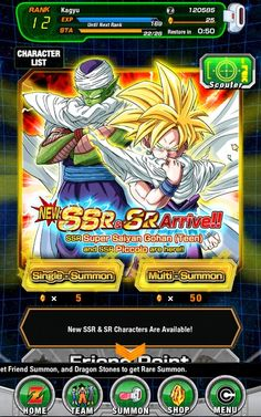 11 Best Dragon Ball Z Dokkan Battle Hack images in 2018