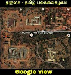 Civil Engineering Design, Hindu Rituals, Language Quotes, Tamil Language, Intresting Facts, Incredible India, Tamil Font, City Photo, Fun Facts