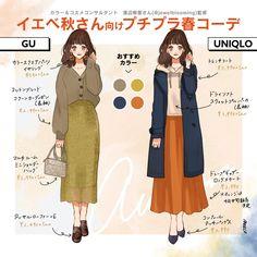 Korean Girl Fashion, Ulzzang Fashion, Korea Fashion, Japan Fashion, Grunge Style, Soft Grunge, Fashion Moda, Cute Fashion, Fashion Outfits
