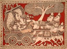 Find exquisite Kalamkari Paintings & Art from the villages of India. Check out our unique collection of Folk Art & Paintings at ExoticIndia. Worli Painting, Saree Painting, Kalamkari Painting, Madhubani Painting, Ancient Indian Art, Indian Folk Art, Ganesha Art, Krishna Art, Rainbow Drawing