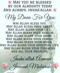 Dua In English, English Prayer, Islamic Images, Islamic Videos, Islamic Quotes, Jummah Mubarak Messages, Jumma Mubarak Quotes, Juma Mubarak Images, Jumma Mubarik