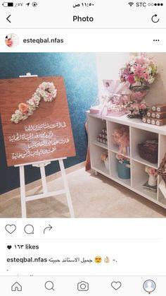 لب Diy Eid Cards, Scandi Bedroom, Baby Staff, Party Decoration, Paper Flower Backdrop, Birthday Box, Baby Boy Newborn, Baby Cards, Diy Party