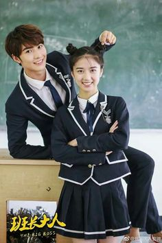 Ver Drama, Drama Film, Drama Movies, Japanese Sailor Uniform, Korean Drama List, Kdrama, Chines Drama, The Big Boss, Jung Hyun
