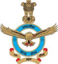 हिंदी में पढ़ें। Indian Air Force Airforce Common Admission Test (AFCAT 02/2017)July 2018 Post Date :- 05/06/2017 Advt. No. :-AFCAT 02/2017 Short Info :-Career Indian Air Force are recently published online application form for the Recruitment / Admission in under Air Force Common Admission Test AFCAT 02/2017 Batch Course Commencing From July 2018. The candidates …