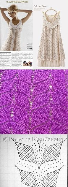 Vestido de crochê Vestido de crochê super charmoso! {imagem pinterest}