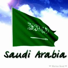 flags saudi arabia