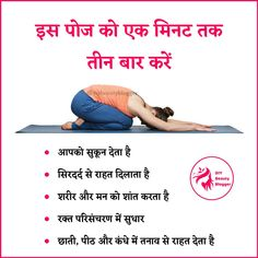 Intense Cardio Workout, All Body Workout, Gym Workout Videos, Workout For Flat Stomach, Health And Fitness Expo, Health And Fitness Articles, Good Health Tips, Natural Health Tips, Mantra For Good Health