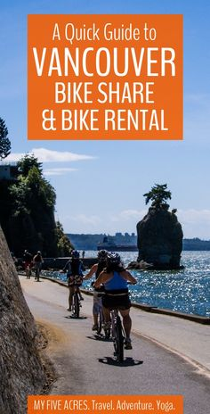 Vancouver bike rental couldn't be easier. Here are all the details you need to use the Vancouver bike share program, to rent from a bike shop, or to rent a bike to ride the Stanley Park Seawall. Whistler, Solo Travel, Travel Usa, Vancouver, Canada Destinations, Canadian Travel, Travel Guides, Travel Tips, Travel Advice