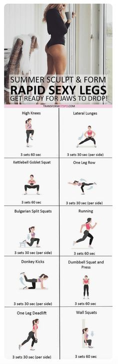 nd share if this workout gave you sexy summer legs! Click the pin for the full workout. Fitness Motivation, Fitness Hacks, Yoga Fitness, Health Fitness, Dance Fitness, Health Diet, Fitness Goals, Exercise Motivation, Belly Fat Workout
