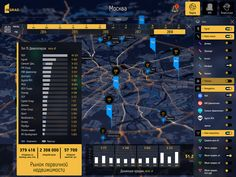 A project for a construction company so that directors and top managers can monitor their assets. Excel Dashboard Templates, Balloon Background, Mobile App Ui, Interactive Map, Smart City, Jobs Apps, Map Design, Ui Inspiration, Data Visualization