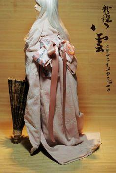 New fashion Kimono, Japan. S)
