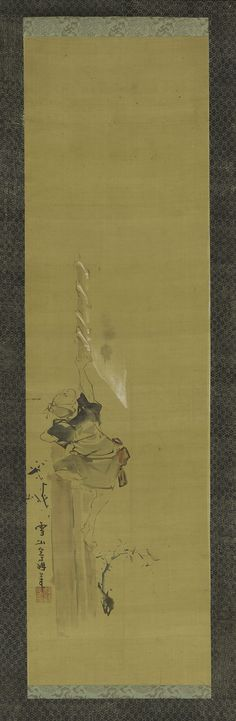 """Fireman climbing up a flag pole,"" by Japanese artist Tsutsumi Torin III"