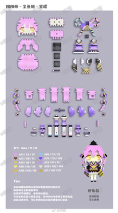 微博 Pixel Beads, 3d Perler Bead, Diy Perler Beads, Fuse Beads, Pearler Beads, Perler Bead Designs, Perler Bead Templates, Hama Beads Design, Pearler Bead Patterns