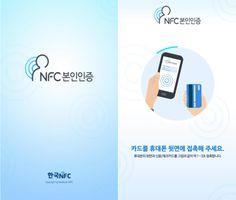 한국에 혁신적인 스타트업이 나오기 어려운 이유 | 에스티마의 인터넷이야기 EstimaStory.com