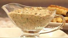 Грибной соус к картофельным блюдам от видеокулинария.рф