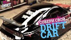 High Octane Drift №2 - натужные мучения в гоночном дрифте