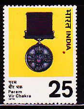 INDIA MINT NH STAMPS ON PARAM VIR CHAKRA MEDAL