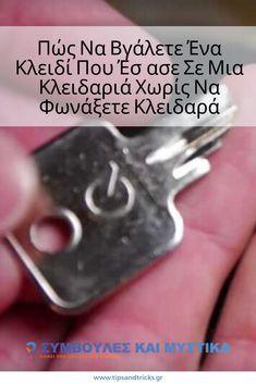 Σας συνέβη ποτέ να σπάσει το κλειδί σας μέσα σε μια κλειδαριά; Δεν είναι και πολύ δύσκολο για να συμβεί κάτι τέτοιο. Λίγη παραπάνω δύναμη να ασκήσετε και το κλειδί μπορεί να σπάσει. Το αποτέλεσμα είναι να σας μείνει το μισό στα χέρια και το άλλο μισό μέσα στην κλειδαριά και φυσικά φαίνεται αδύνατο να μπορέσετε να το τραβήξετε. Ο μόνος τρόπος φαντάζει να φωνάξετε τον κλειδαρά αλλά πριν το κάνετε αυτό κάντε και μια προσπάθεια μόνοι σας. Απλά ακολουθείστε αυτές τις συμβουλές! Bottle Opener, Barware, Bar Accessories, Bottle Openers, Glas