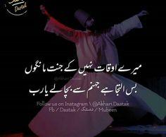 Sufi Quotes, Urdu Quotes, Poetry Quotes, Best Urdu Poetry Images, Love Poetry Urdu, Islamic Images, Islamic Love Quotes, Deep Words, True Words