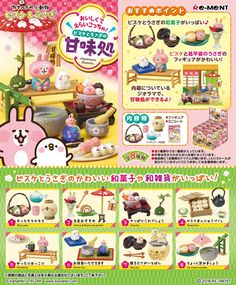 Small animals of kanahei taste good! Pisuke and rabbit sweetener - Re-ment Co., Ltd. - Product nameSmall animals of kanahei taste good! Sweetness of Pisuke and Usagi Price500 yen + tax Release placeAt convenience stores, supermarkets, toys, grocery stores Release date12th December 2016 Sales situationNow on sale typeAll eight types ProductFigure + Mini seat packageBox: 115 (height) × 70 (width) × 40 (depth) mm Remarks