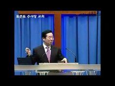출애굽 시내산의 비밀 - 김승학 박사 - 토론토 주사랑 교회.flv - YouTube