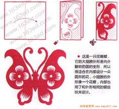 Erflies Chinese Paper Cutting Folding Patterns