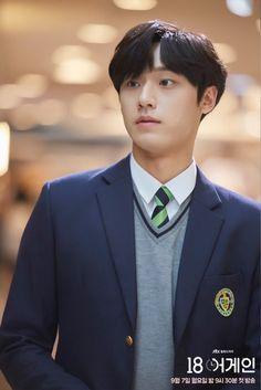 Korean People, Korean Men, Handsome Korean Actors, Handsome Boys, Drama Korea, Korean Drama, Korea Boy, Cha Eun Woo, Kdrama Actors