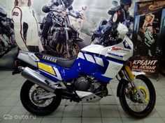 Купить Yamaha XTZ 750 Super Tenere XTZ 750 Super Tenere с пробегом в Москве: 1990 года, цена 209 000 рублей — Авто.ру