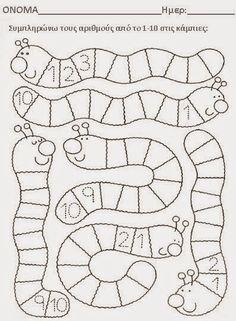 123 Manía: actividades de matemática para imprimir, resolver y colorear - Betiana 1 - Álbuns da web do Picasa Preschool Writing, Preschool Worksheets, Preschool Learning, Kindergarten Math, Math Resources, Classroom Activities, Fun Learning, Learning Activities, Teaching Numbers