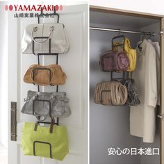 【YAMAZAKI】創意包包收納架(黑) - 【YAMAZAKI】山崎, 限時促銷↘原$1099【YAMAZAKI】創意包包收納架(黑)★日本進口★門後掛架/門後掛勾/掛衣架/包包架