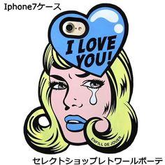 #iphone7 #おもしろケース #セレクトショップレトワールボーテ  #Facebookページ で毎日商品更新中です  https://www.facebook.com/LEtoileBeaute  #楽天 http://item.rakuten.co.jp/letoilebeaute/girls-talk-iphone-7-case/  #レトワールボーテ #fashion #コーデ #iphonecase #アイフォン7 #iphoneケース #スマートフォン #キャンディーズ #valfre #シリコン #スマホケース #ガールズトーク #ハート #rakuten