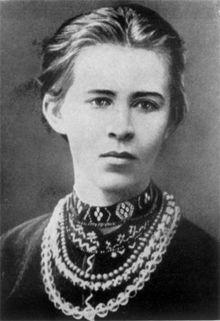 Lesya Ukrainka - Ukrainian Poet & Political and Feminine activist