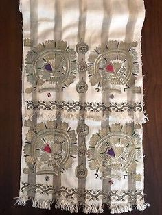 Antique Ottoman-Turkish Silk & Gold Metallic Hand Embroidery On Silk