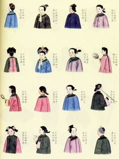 These are all the hairdo for the Qing Dynasty