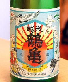 sake label design