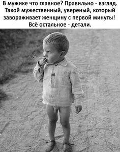 ХХХ, Сайт знакомств чат Amurparty.Ru