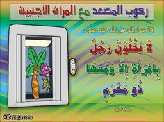 سلسلة خاصة بالشباب المسلم