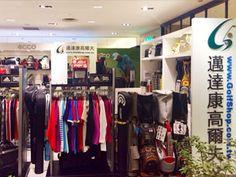 全球最大的華人高爾夫球專業網站 -Golfshop.com.tw