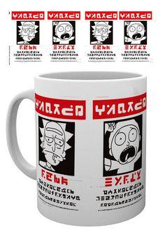 """Taza Wanted Rick y Morty. Pyramid International  Estupenda taza con el título """"Wanted"""" de la serie animada de TV para adultos estadounidense Rick y Morty fabricada en material de cerámica y 100% oficial y licenciada que es ideal para el desayuno y como un chulo detalle para todos los fans."""