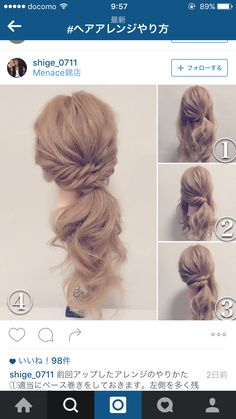 simple DIY hairstyles with step by step ~ Beauty and . - easy 3 simple DIY hairstyles with step by step ~ Beauty and . - easy simple DIY hairstyles with step by step ~ Beauty and . Curly Hair Styles, Medium Hair Styles, Work Hairstyles, Pretty Hairstyles, Easy Diy Hairstyles, Bridesmaid Hair, Prom Hair, Hair Arrange, Pinterest Hair