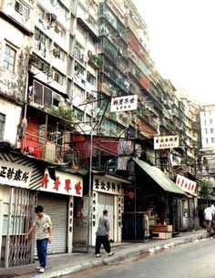 Kowloon Walled City 1991 - 九龍城砦 - Wikipedia