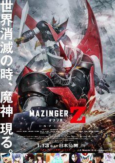 Mazinger Z : Infinity (2017)
