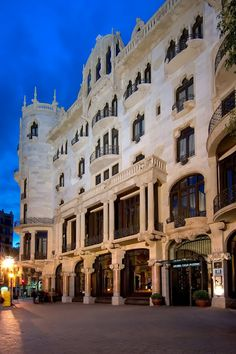 Casa Fuster (Барселона)